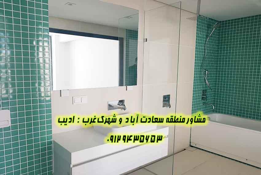سعادت آباد خرید آپارتمان 145 متری