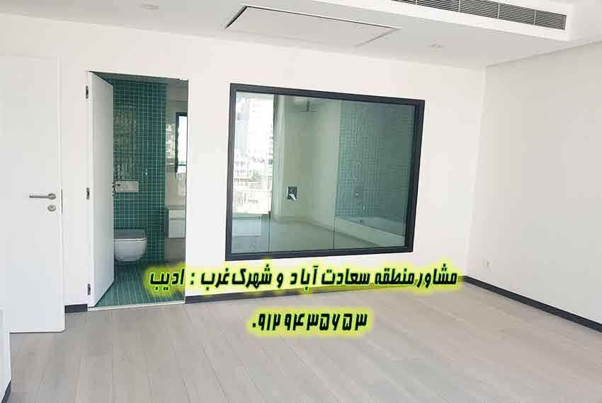 سعادت آباد فروش آپارتمان 145 متری