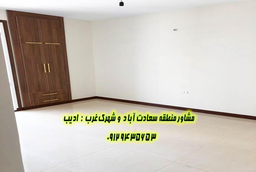 سعادت آباد فروش 150 متر آپارتمان بالای کاج