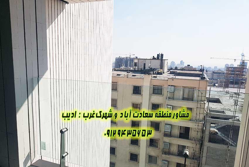 سعادت اباد خیابان مروارید