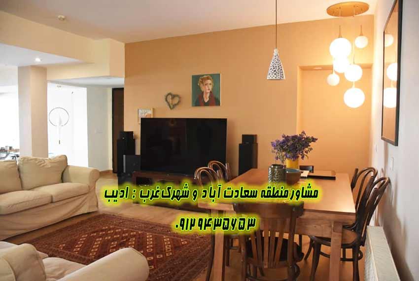 صرافها خرید آپارتمان 150 متری