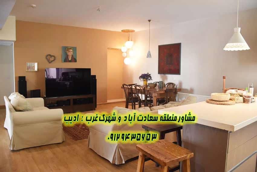 صرافها فروش آپارتمان 150 متری