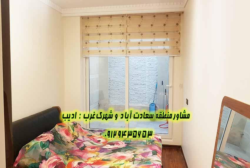 علامه خرید آپارتمان 100 متری