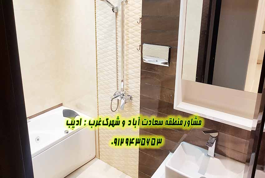 علامه فروش آپارتمان 100 متری