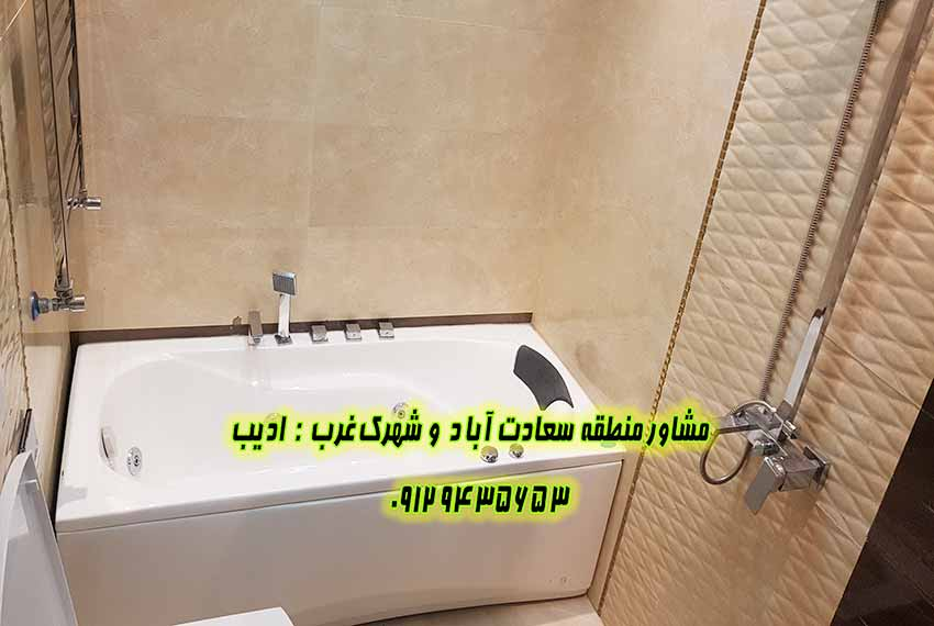 علامه قیمت آپارتمان 100 متری