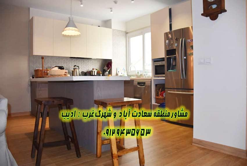 فروش آپارتمان صرافها