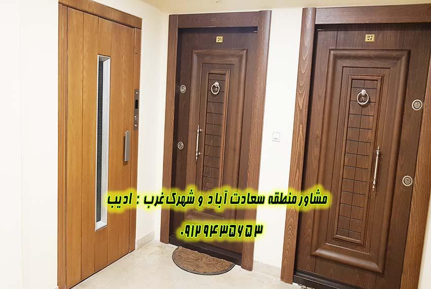 فروش آپارتمان 110 متری سعادت آباد