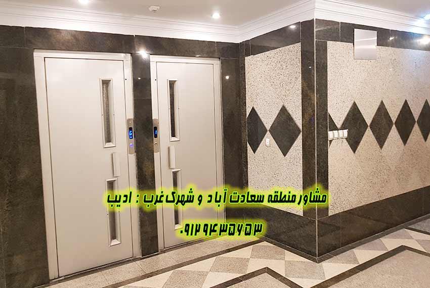 فروش آپارتمان 125 متری مروارید