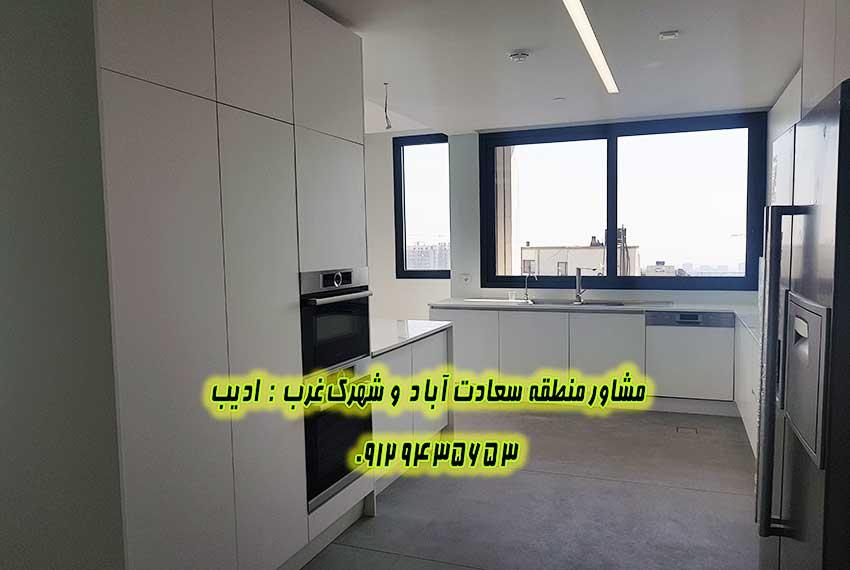 فروش آپارتمان 145 متری در مروارید