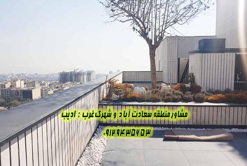 فروش آپارتمان 145 متری مروارید