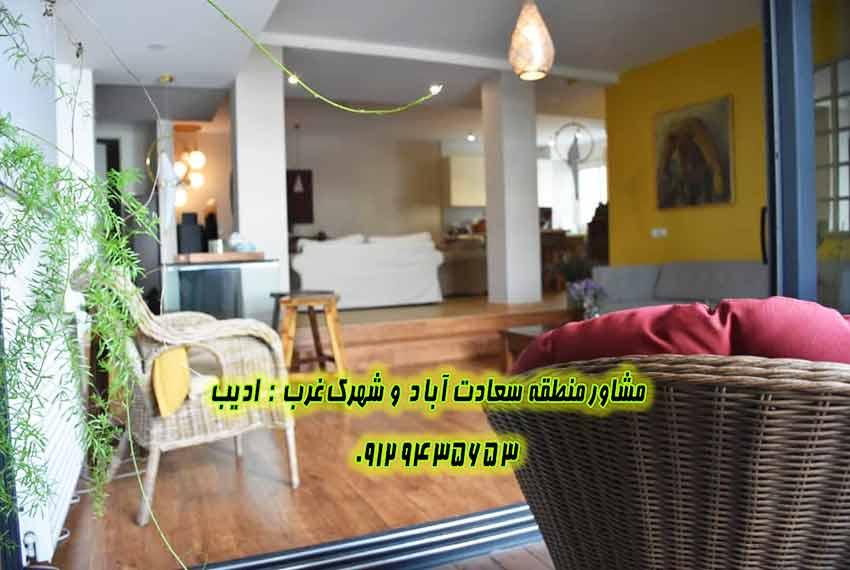فروش آپارتمان 150 متری صرافها