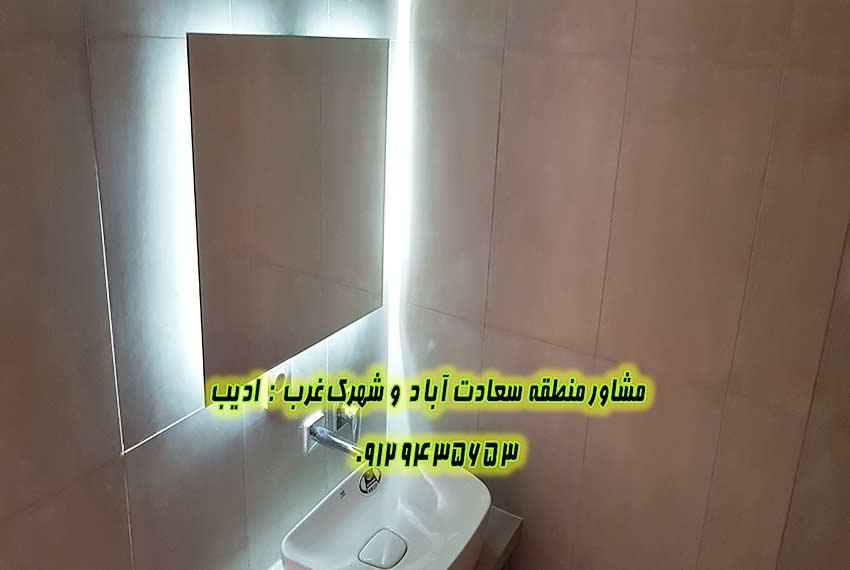 قیمت آپارتمان 110 متری مروارید