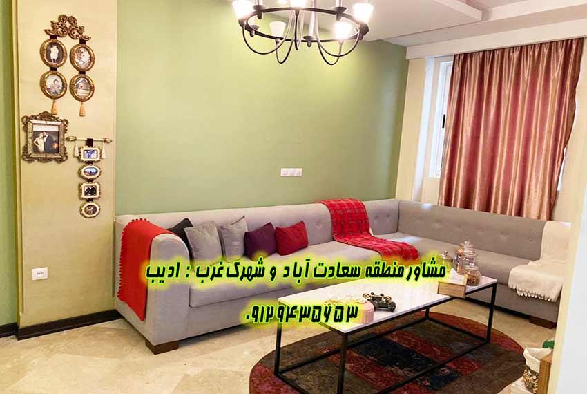 قیمت آپارتمان 140 متری صرافها