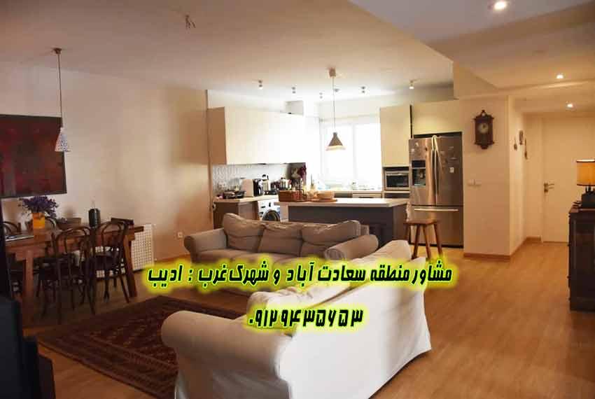 قیمت آپارتمان 150 متری صرافها