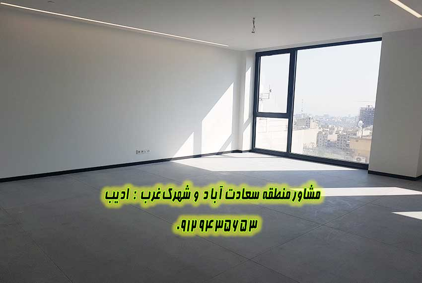 قیمت فروش آپارتمان 145 متری
