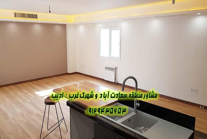 قیمت 110 متری در مروارید سعادت آباد
