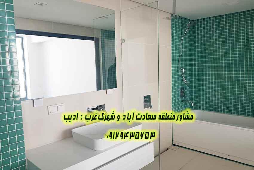 مروارید خرید آپارتمان 145 متری