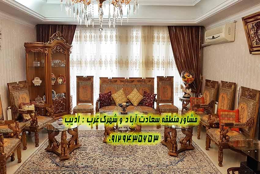 مروارید سعادت آباد