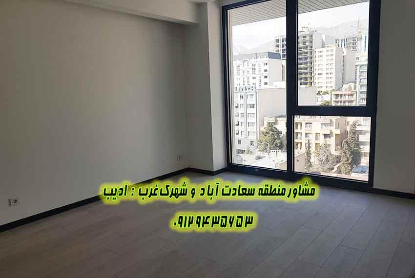 مروارید فروش آپارتمان 145 متری