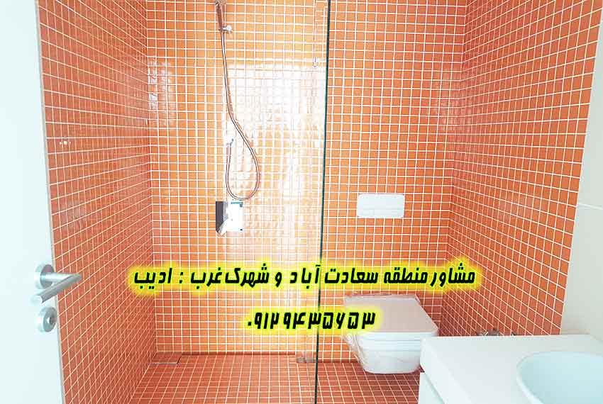 مروارید قیمت آپارتمان 145 متر