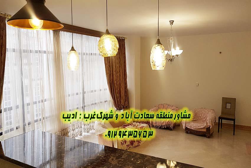 مروارید 3 خواب برای اجاره و رهن