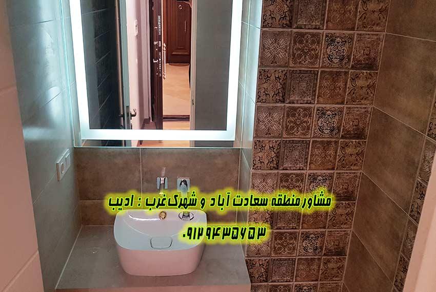 110 متری خرید آپارتمان مروارید