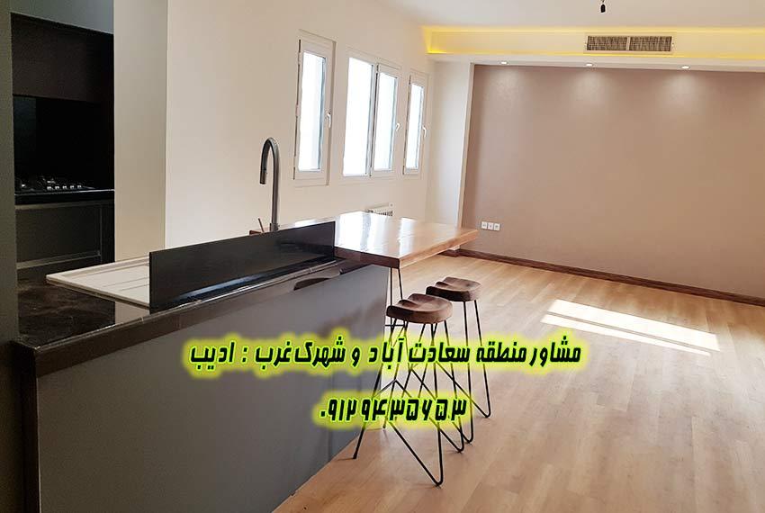 110 متری فروش آپارتمان مروارید