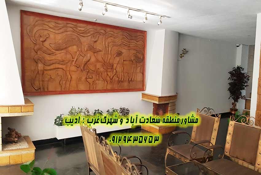 170 متر مروارید سعادت آباد