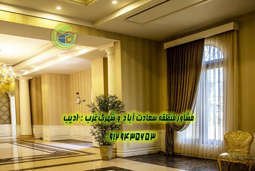 آرشیتکت امید غلام پور