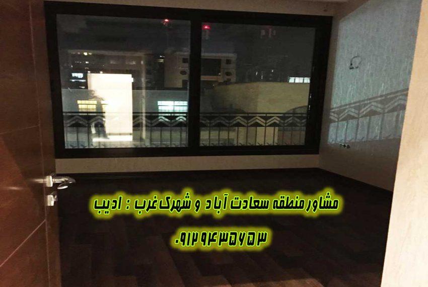 آپارتمان نوساز در علامه
