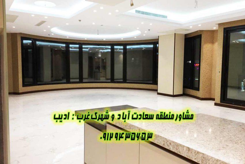 آپارتمان 220 متری در علامه