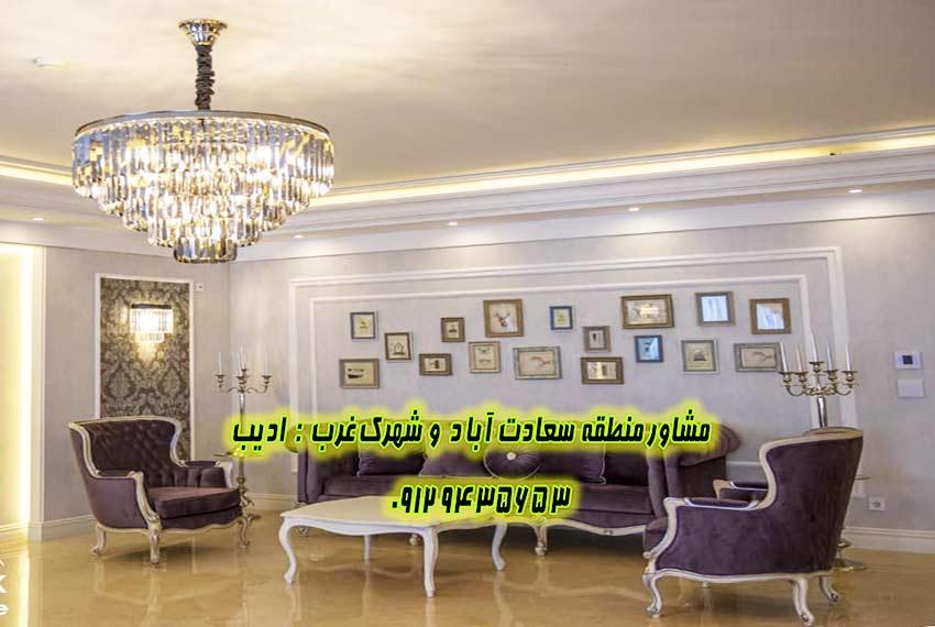 خرید آپارتمان برند سعادت آباد