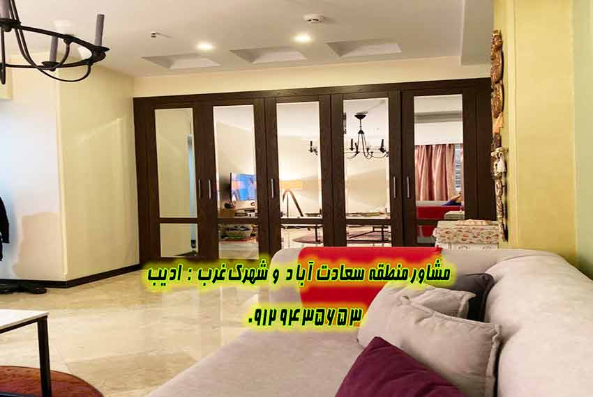 خرید آپارتمان در سعادت آباد از مهندس کیوان
