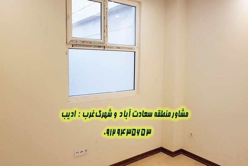 خرید آپارتمان 120 متری در کوی فراز