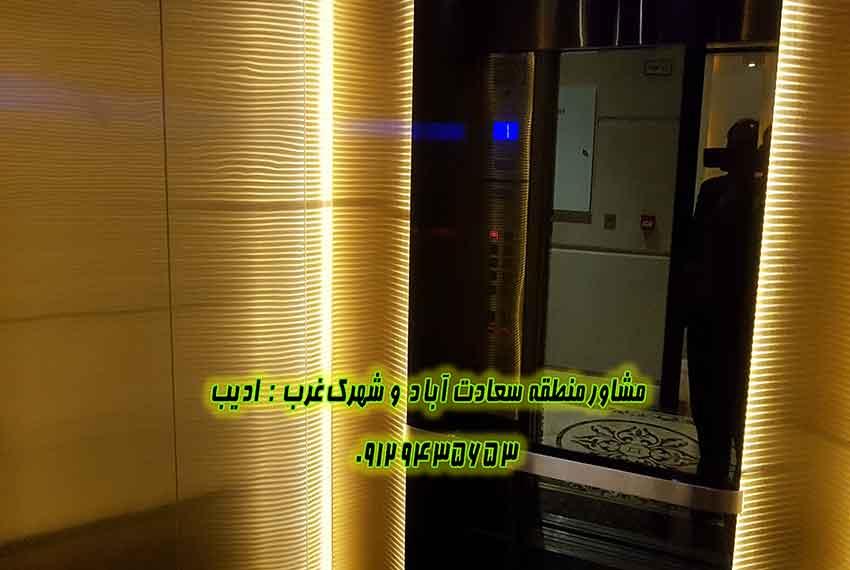 سعادت آباد 2 خوابه 110 متری