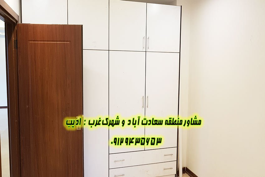 فروش آپارتمان 120 متری در کوی فراز