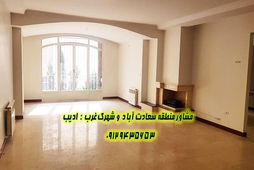 فروش آپارتمان 160 متری بالای کاج