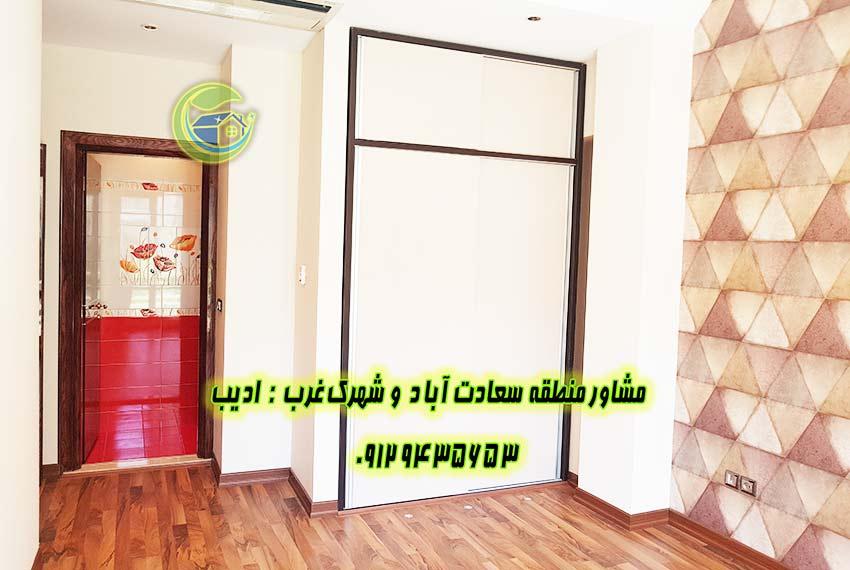 فروش آپارتمان 230 متری در غربی های بلوار