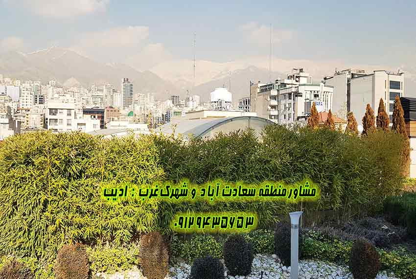 قیمت آپارتمان در خیابان 17 سعادت آباد