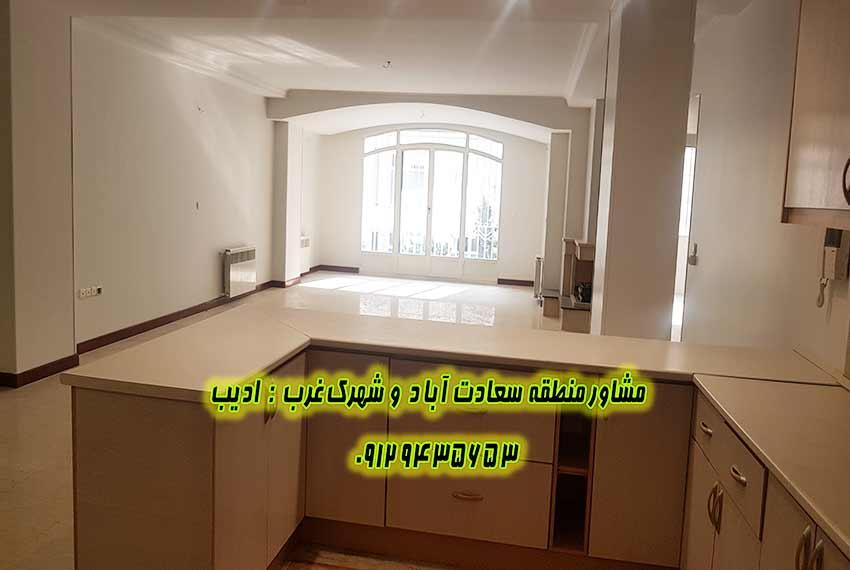قیمت آپارتمان سعادت اباد