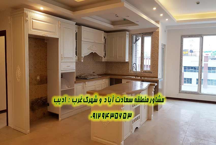 قیمت آپارتمان 120 متری کوی فراز
