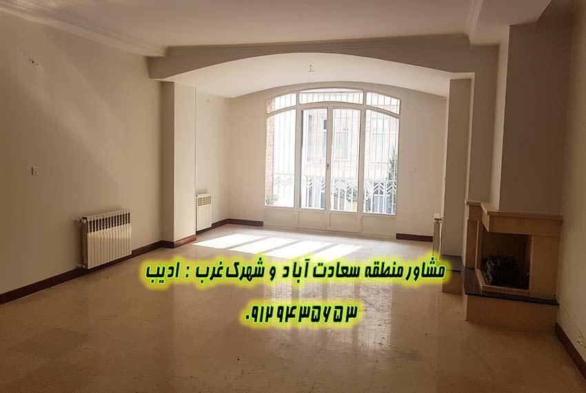 قیمت آپارتمان 160 متری بالای کاج