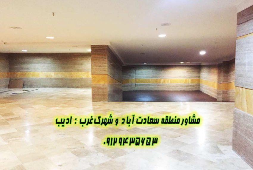 قیمت آپارتمان 220 متری در علامه