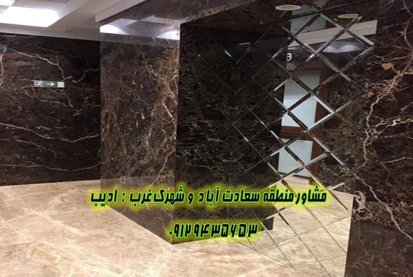 قیمت آپارتمان 220 متری علامه
