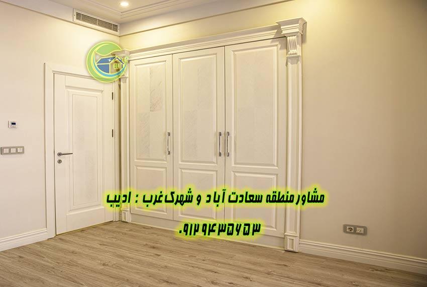 قیمت ساختمان های مارکدار در سعادت آباد