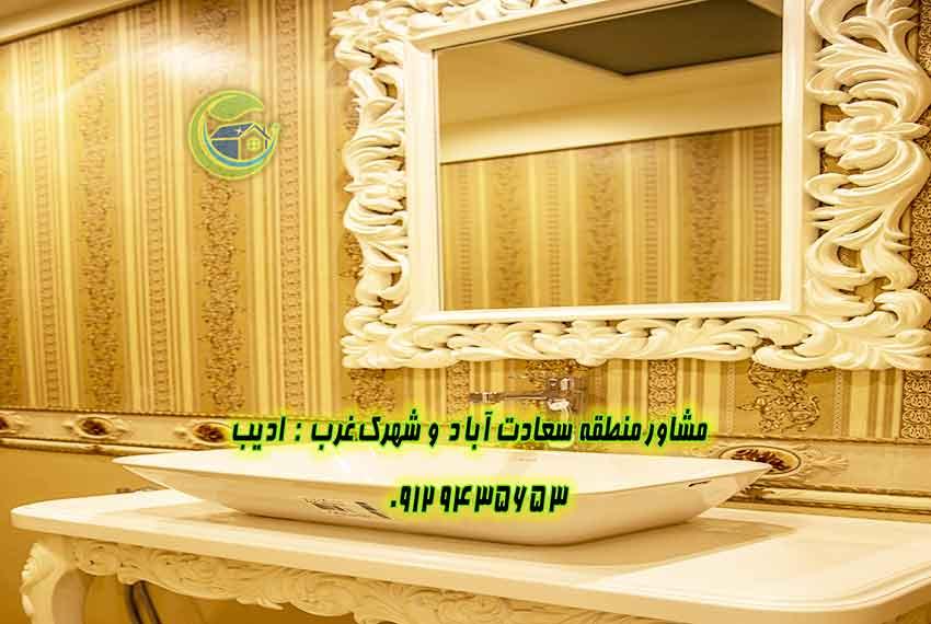 مرادی فر ساختمان نسیم آرشیتکت غلامپور