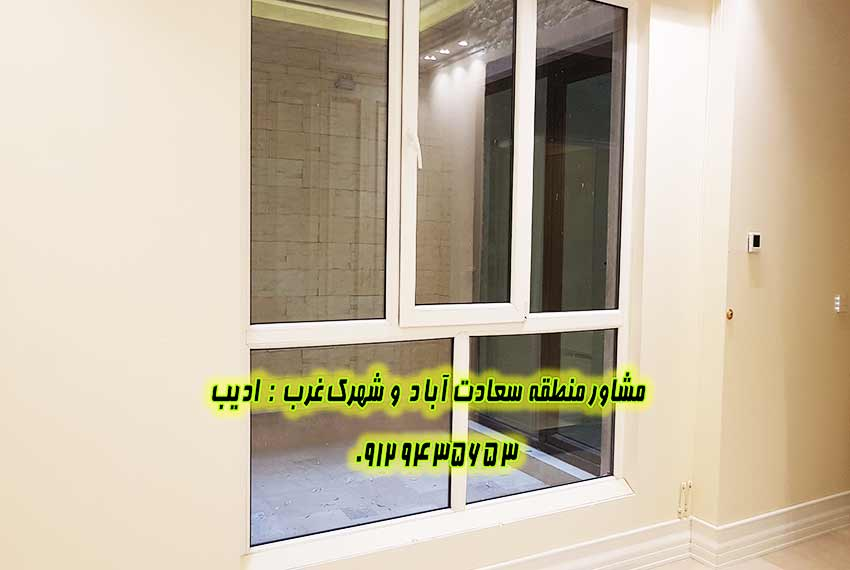 آپارتمان برند سعادت آباد