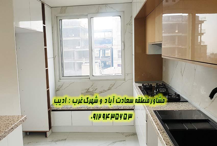 آپارتمان 145 متری در سعادت آباد