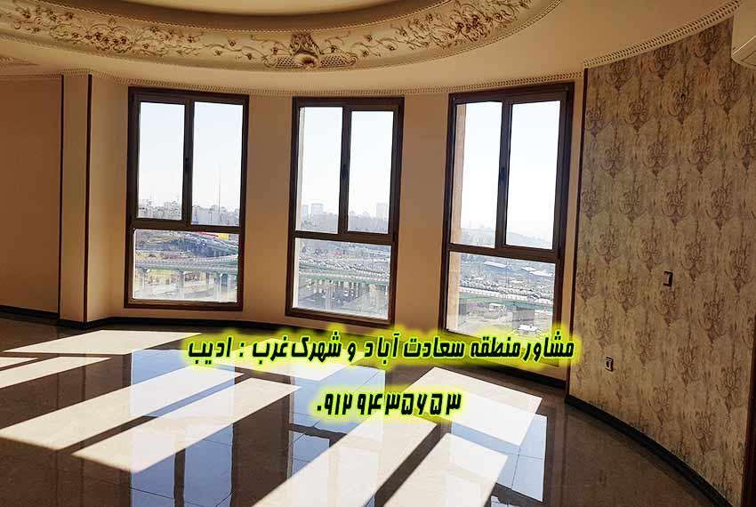 اجاره آپارتمان 320 متری در بلوار فرهنگ