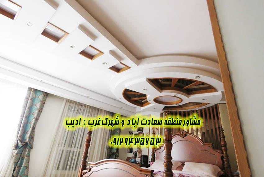 قیمت خانه 4 خواب در سعادت آباد